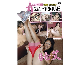 ASIA TRIQUE VOL 1